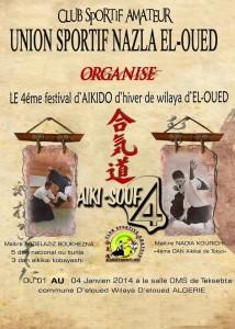 affiche-stage-4janvier2014-Wilaya-d-El-Oued
